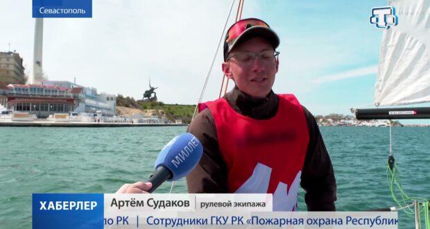 В Севастополе завершилась регата «Русская весна»