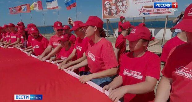 50% стоимости детского отдыха вернут в Крыму