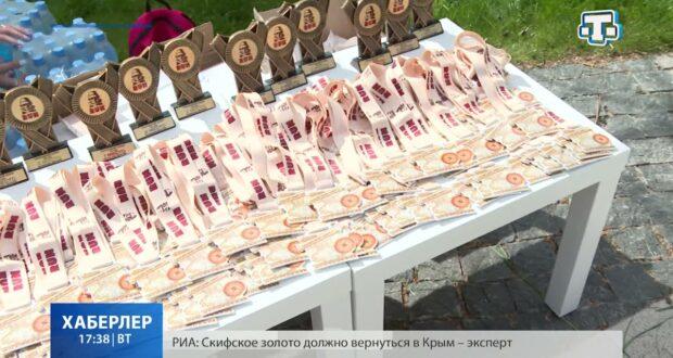 В Симферополе прошел «Салгирский забег»