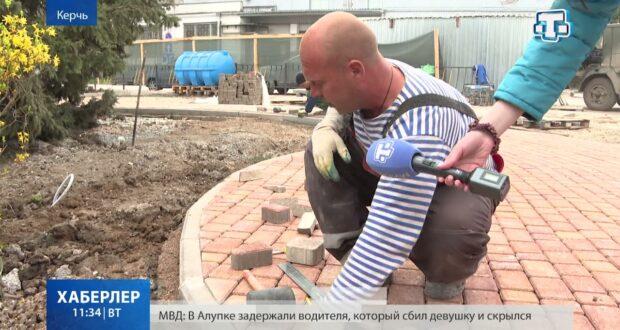 Реконструкция сквера в Керчи обойдется в 39 млн. рублей