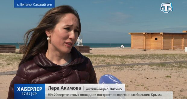 Арендатору пляжа «Ласковый берег»  дали неделю на демонтаж незаконных строений