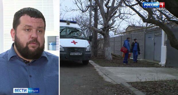 В «скорой помощи» Крыма оценили нагрузку во время пандемии коронавируса