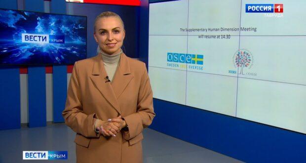 Украинцы Крыма записали видеообращение к ОБСЕ