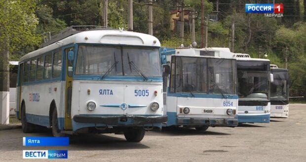 Ялтинский троллейбусный парк отмечает 60-летие