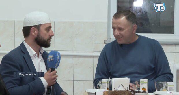 Къырымда Рамазан! 28.04.21