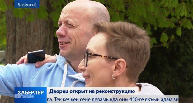 Хаберлер(на русском языке)29.04.21