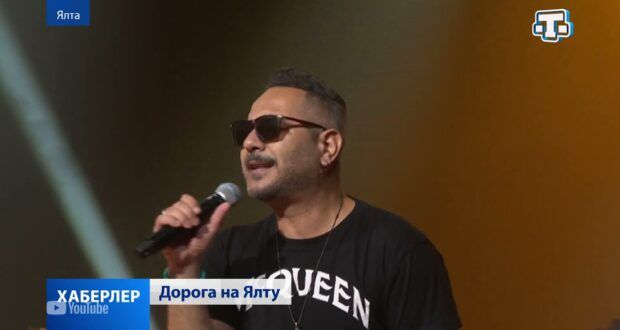 В Крыму проходит фестиваль «Дорога на Ялту»