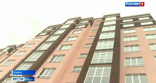 20 семей получили новые квартиры в Керчи