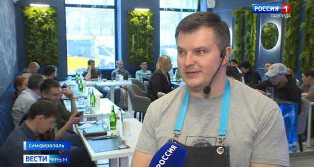 Мастер класс ведущего шеф-повара России прошёл в Симферополе