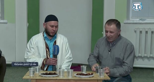 Къырымда Рамазан! 26.04.21