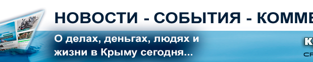 В Крыму потери воды в сетях достигают 65-70%