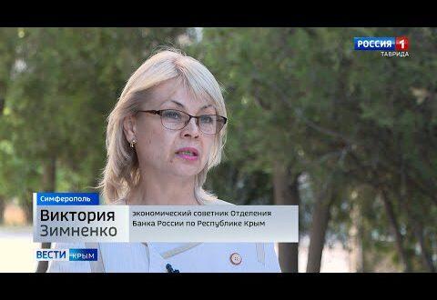Опасные сети: как не попасть в финансовую пирамиду в Крыму