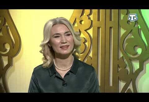 «Юрт нефеси»  29.04.2021  Сафие Эминова