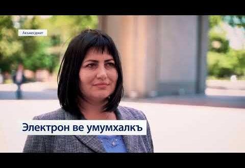 «Айше Шулакова нетиджелер иле» 29.05.21