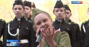 Крымская молодежь поздравила ветеранов в преддверии 9 мая