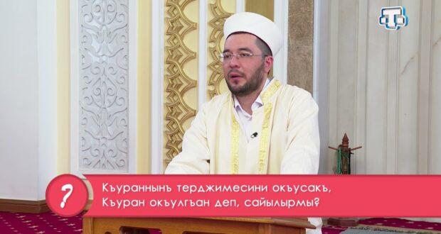 Рубрика «Не ичюн Аджеба?» 30.04.21