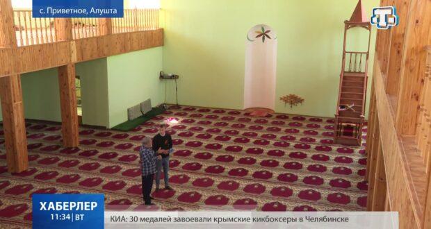 Открыт сбор на ремонт мечети в Приветном