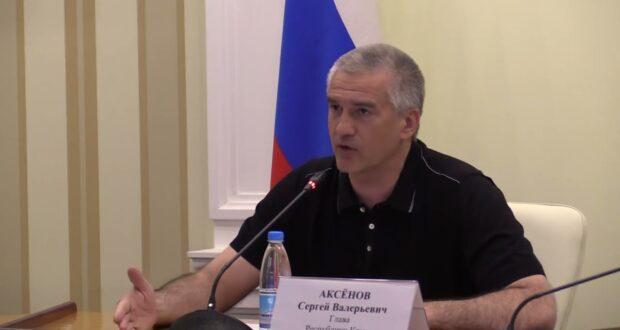 Аксёнов назвал самые острые вопросы, волнующие крымчан