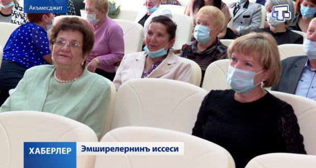 Хаберлер(на крымскотатарском языке)12.05.21