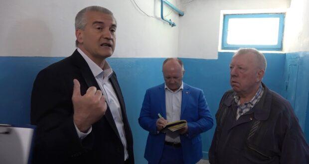 Глава Крыма записал жёсткое видеообращение к начальникам МУПов