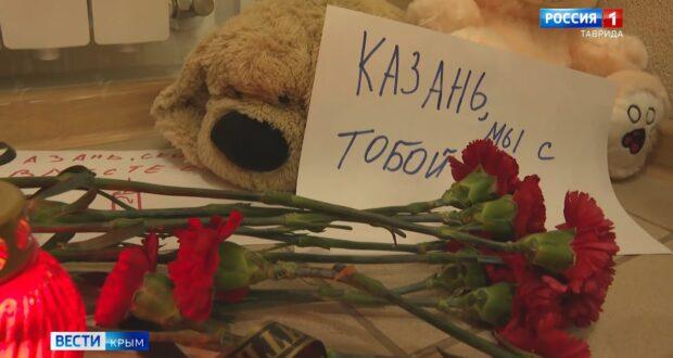 В Крыму почтили память убитых в Казани школьников и учителей