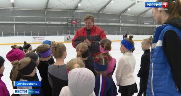 В Крыму чемпион мира обучает детей фигурному катанию