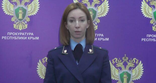 Прокуратура Крыма выявила незаконную застройку в Меласском парке