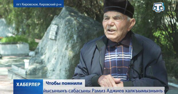 В Кировском реставрируют памятник жертвам депортации