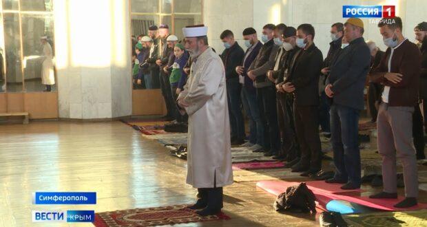 Мусульмане Крыма празднуют Ураза-байрам