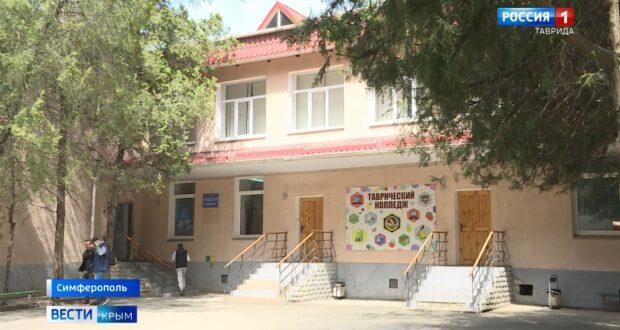 Таврический колледж «заминировали» в Симферополе