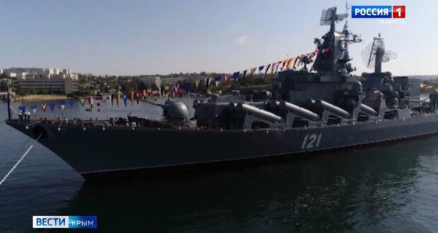 238 лет исполнилось Черноморскому флоту России