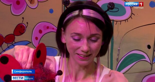 В Крыму детей развивают при помощи спектакля