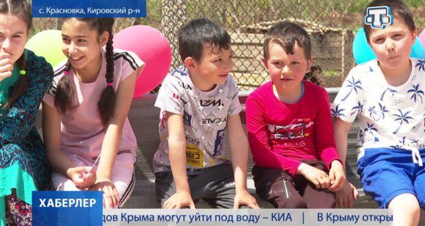 В Красновке для детей устроили праздник