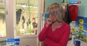 Пожар оставил 13 крымских семей без жилья
