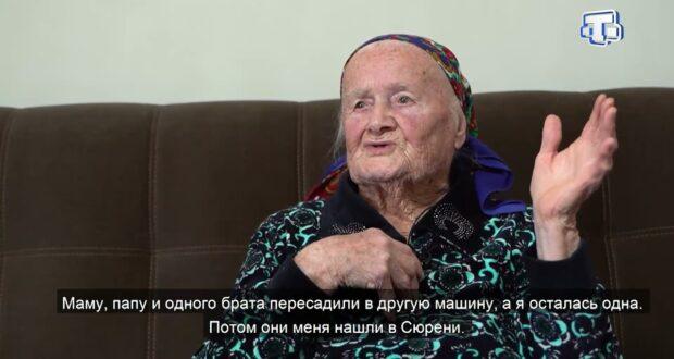 Миллет Хатырлай. Шевхие Шемшединова