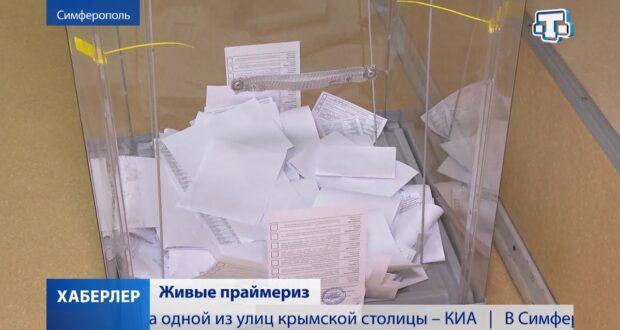 Предварительное голосование прошло в стране