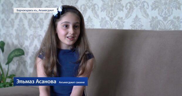 «Айше Шулакова нетиджелер иле» 01.05.21