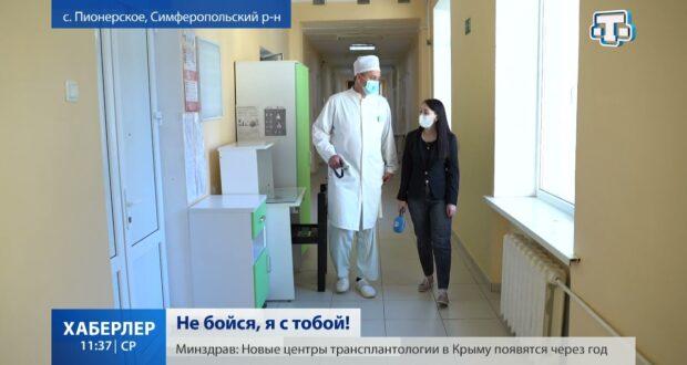 Больше 20 лет он спасает пациентов: фтизиатр Руслан Белялов
