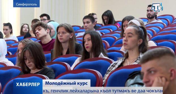 Курс на молодежь: Мурадов встретился со студентами