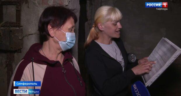 Потоп в подвале и плесень на стенах: в каких условиях живут слепые в Симферополе