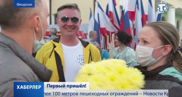 Впервые за 7 лет: в Феодосии встретили поезд из Москвы