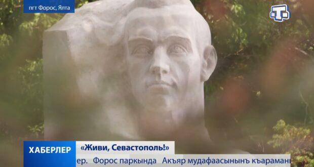 В Форосском парке открыли монумент Терлецкому