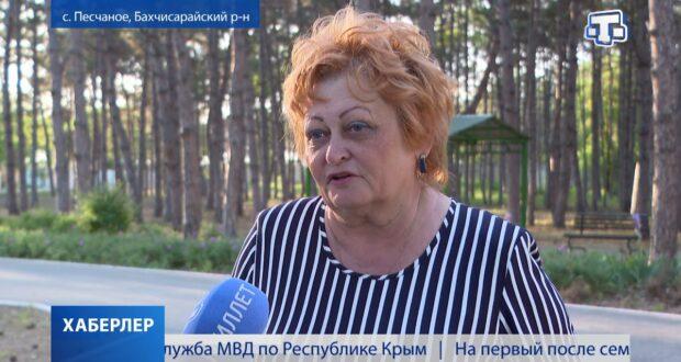 Оздоровительная кампания стартовала в Крыму