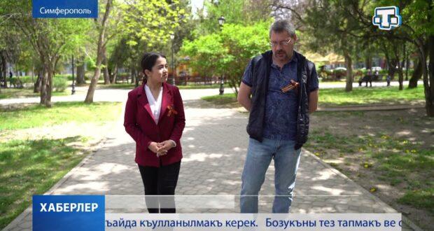 «Миллет» и его команда: Александр Мешалкин