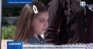 В Старом Крыму 1 июня начнут строить мечеть