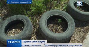 «Народ говорит»: Жители Кировского мечтают о свежем воздухе