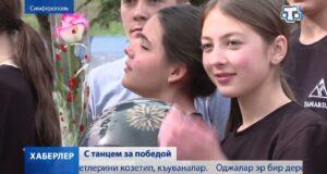 Ансамбль «Янардагъ» победил в международном конкурсе