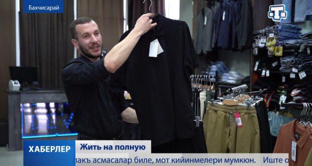 Ландшафтный дизайн, спорт, и своя линия одежды: Темур Меметов