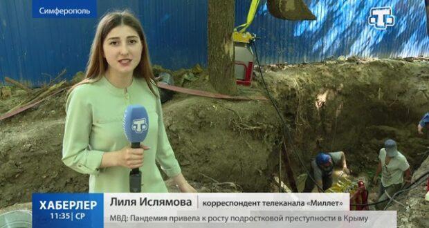 В Симферополе продолжается капремонт магистральных водопроводов