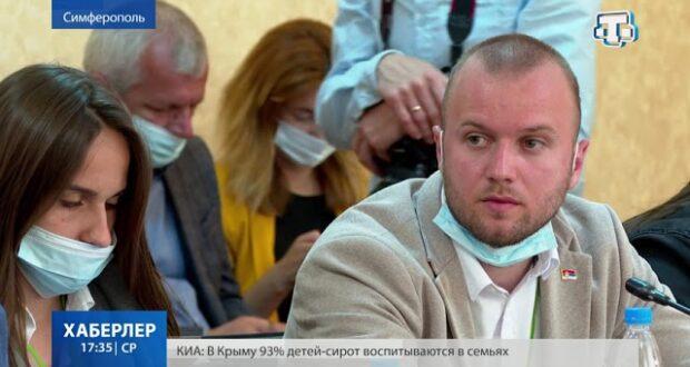 Вопрос-ответ: Сергей Аксёнов встретился с участниками международного форума